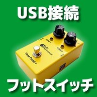●メーカーHP 株式会社ビット・トレード・ワン http://bit-trade-one.co.jp...