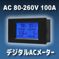 ※日本語の取扱説明書はありません、簡易説明書(英文)が付属しています。 ※新品ですが、格安輸入品のた...