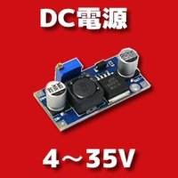 Specification:  - Wide Input voltage: 3V-30V  - Ou...