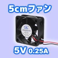 仕様 ●外形寸法 50mm×50mm×厚さ20mm  ●定格電圧 DC5V  ●定格電流 0.25A...