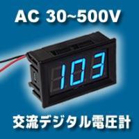 仕様   電圧測定範囲 AC 30V〜500V  電圧表示 デジタル表示 1V単位  サイズ 約48...