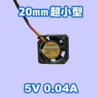 仕様 ●外形寸法 20mm×20mm×厚さ10mm ●定格電圧 DC5V ●定格電流 0.04A ●...