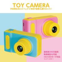 カメラ 子供用 キッズカメラ トイカメラ デジタルカメラ 充電式 SDカード対応 おもちゃ 誕生日 プレゼント 知育