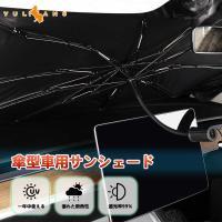 純正風スイッチ スズキ車用 LED ON/OFF スイッチ LEDスイッチ LEDランプ付き 電源符...