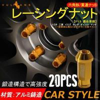 レーシングホイールナット 鍛造アルミホイールナット P1.5 M12 貫通ナット 20個セット トヨ...