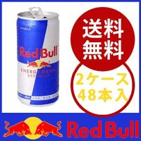 レッドブル Red Bull エナジードリンク 185ml×48本(24本入/計2ケース)