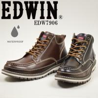 ジーンズブランドとして有名な【EDWIN】(エドウィン)の防水設計、防滑底を使用した、機能性の高いブ...