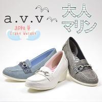 a.v.v アーヴェヴェ a.v.v デッキシューズ AVV3138