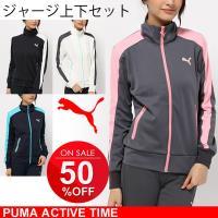 プーマ(PUMA)の「PUMA ACTIVE TIME トレーニングコレクション」より、 レディ−ス...