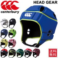 カンタベリーがヘルメット型ヘッドキャップを開発した初期モデル。  その完成度ゆえに10年が経過しても...