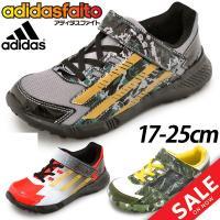 アディダス(adidas)から、ランニングモデルのキッズ&ジュニアシューズです。  adid...