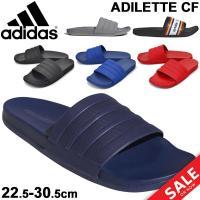 アディダス(adidas)から、サンダル「アディレッタ クラウドフォームMONO」です。  スーパー...