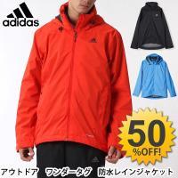 アディダス(adidas)から、メンズアウトドア防水レインジャケットです。  Climaproof(...