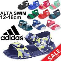 アディダス(adidas)から、ベビーサンダル「BABY AltaSwim I」です。   ベビーの...