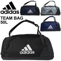 アディダス(adidas)から、チームバッグ 50L です。  合宿・遠征・旅行用に開発されていた『...