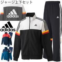 アディダスから、ジャージ ジャケット&パンツの上下セットです。  背面のビッグロゴデザインが特徴的な...