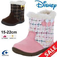 d28a4173231fc キッズブーツ ジュニア シューズ 女の子 子ども Disney ディズニー ガールズ ウィンターブーツ moonstar ムーンスター 子供靴  15-22.0cm 女児 DN-C1.