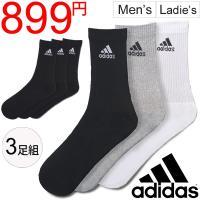 アディダス(adidas)から、3S パフォーマンスクルーショート3Pです。  柔らかい肌触りと吸汗...