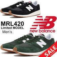 ニューバランス(new balance)から、メンズシューズ「MRL420」です。  70年代中期に...
