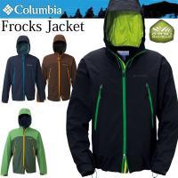 ソフトな風合いのリップストップ素材に、配色のジッパーでアクセントを施した軽量なジャケットです。  表...