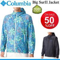 コロンビアから、水を弾き、高い通気性を発揮する軽量ウインドジャケットです。  優れた撥水性で雨を弾く...