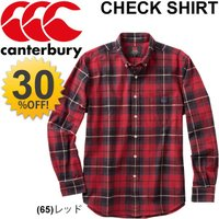 カンタベリー(canterbury)から、メンズ長袖チェックシャツです。  チェック柄の綾織りフラン...