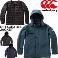 カンタベリー(canterbury)から、メンズ・デタッチャブルジャケットです  撥水性に優れるコッ...