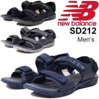 ニューバランス(newbalance)から、メンズサンダル「SD212」です。  アウトドアからデイ...