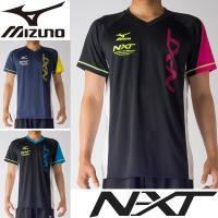 ★メール便1点までOK★  ミズノ(mizuno)から、N-XTモデルの半袖プラクティスシャツです。...