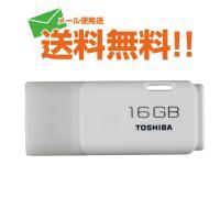 TOSHIBA USBメモリー  ●USB2.0インターフェースに対応 ●東芝製NANDフラッシュメ...