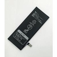 日本の安全基準をクリアした電気製品であるPSE認定を受けております。 Phone6Sの交換用バッテリ...