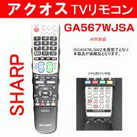対応するテレビの型番 LC-20D10-B LC-20D10-R LC-20D10-W  LC-26...