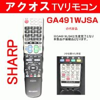 対応するテレビの型番 LC-37GX10 LC-37GX1W LC-37GX2W  LC-42GX1...