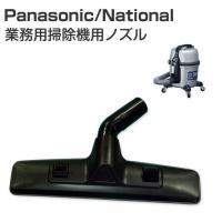 対応する業務用掃除機の型番 MC-G3000 MC-G3000P MC-G4000 2個買えば送料無...