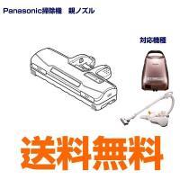 ■対応する掃除機本体型番 MC-PC34AG MC-PA34G-P MC-PA34G-W
