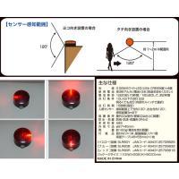 防犯灯 LED 人感センサーライト 屋外 防水 パトランプ パトピカ2 赤色灯 防犯グッズ|w-yutori|02
