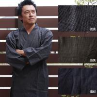 ■趣味のカジュアル作務衣[刺子織作務衣] 伝統的な刺子の技法を現代の最新技術により表現した紬生地をつ...