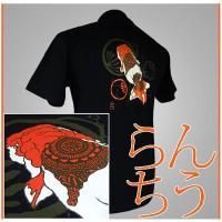 和柄金魚らんちう丸首半袖Tシャツ サイズ: M/L/LL/3L 日本製  「夏の夜は まだ宵ながら明...