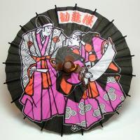 海外へのおみやげや、インテリアに、ピッタリの和傘です。本和傘は、機械漉き特殊和紙とプラスティックの骨...
