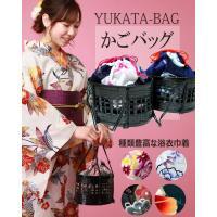 楕円形の竹製のかごに、取り外しのできる浴衣地の巾着がセットになったかごバッグです。 長財布、デジカメ...