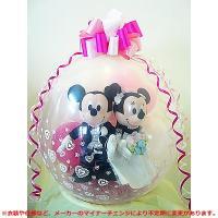 即日出荷 祝電 結婚式 ディズニー ぬいぐるみバルーンラッピング:ブライダル洋装ミッキーミニー あすつく バルーン電報