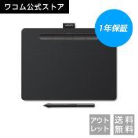 ワコム ペンタブレット Wacom Intuos Medium ワイヤレス ブラック CTL-6100WL/K0 アウトレット