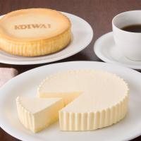 小岩井農場 チーズケーキ 2個セット 岩手県 お取り寄せ お土産 ギフト プレゼント