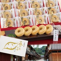 五郎島金時 ミニバウムクーヘン YJ-GO 石川県 バームクーヘン お取り寄せ お土産 ギフト プレゼント 母の日