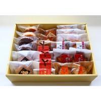 【全品送料無料】【わが街とくさんネット】 ■規格:焼菓子 25個 ■サイズ(cm):25.5×33....