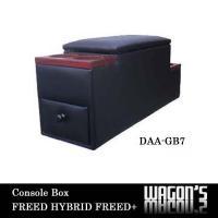 ■商品名:フリードハイブリッド/フリード+専用 コンソールボックス ■車 種:HONDA/FREED...