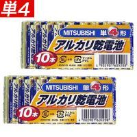乾電池 アルカリ乾電池 電池 電池 MITSUBISHI アルカリ乾電池 単4形 送料無料 ●警告●...