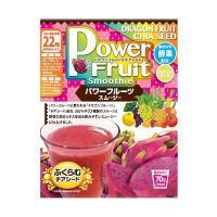 パワーフルーツスムージー 70g ドラゴンフルーツ&チアシード グリーンスムージー 酵素 美容 健康...