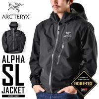 ARC'TERYX アークテリクス Alpha SL Jacketのご紹介です。 品名:Alpha ...