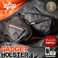ALPHA アルファ 4705 GADGET HOLSTER モバイルポーチのご紹介です。  品名:...